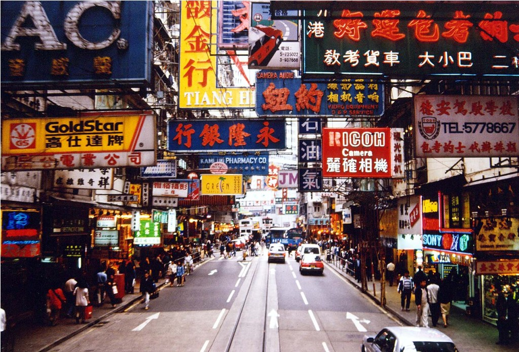 hong kong ma cao1352288977 mua sắm -s