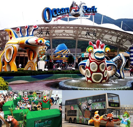 Ocean-Park-8745f