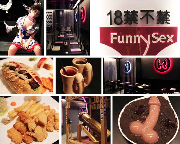 Hấp dẫn nhà hàng Funny Sex, Đài Loan