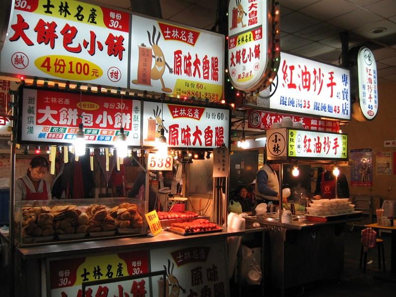 Những trải nghiệm thú vị khi tới Đài Loan