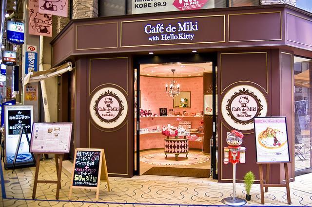 Văn hóa cafe của người Nhật