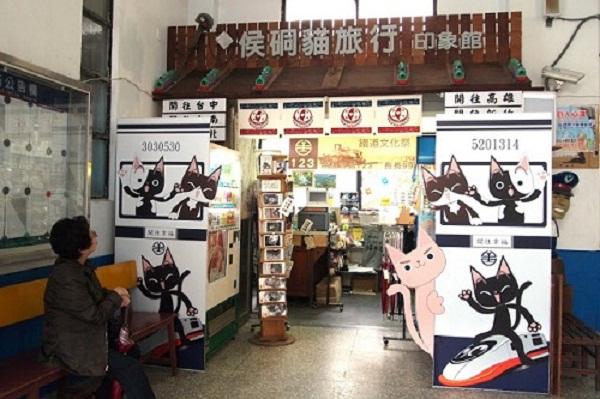 Đến Đài Loan thăm làng mèo