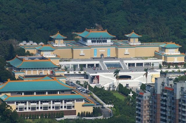 Bảo tàng cố cung Đài Loan