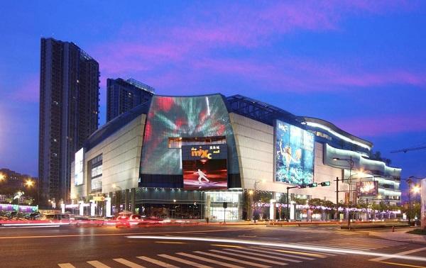 Trung tâm thương mại ở Hàng Châu